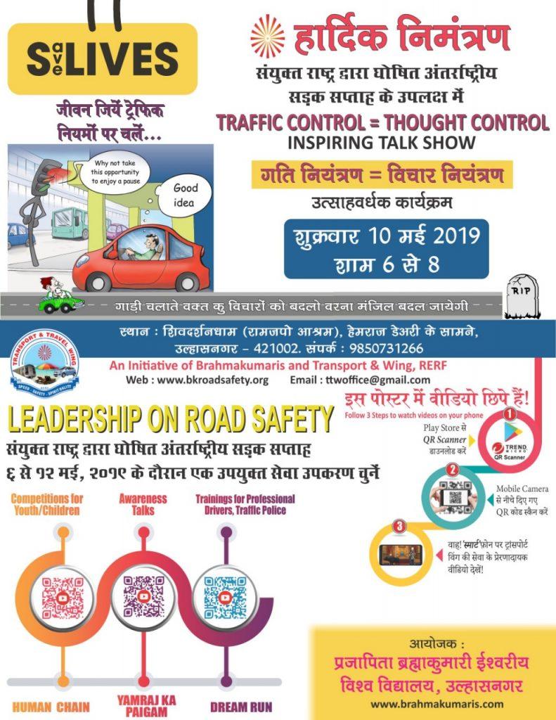 Ulhasnagar : leadership on Road safety 6th may to 12th may,2019