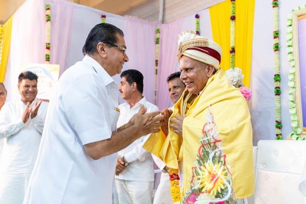 Jwala Swaroop Tapasya Bathi