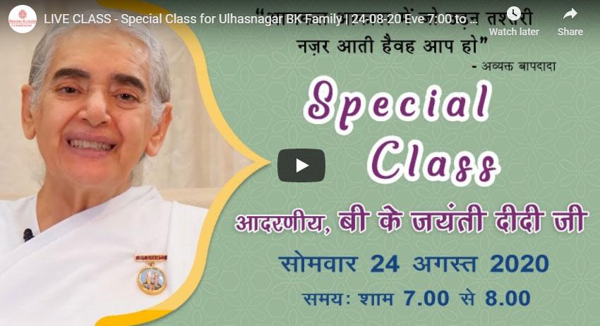 LIVE 24-08-2020, 7.00 pm : Special Class for Ulhasnagar BK Family |  B.K. Jayanti Didi